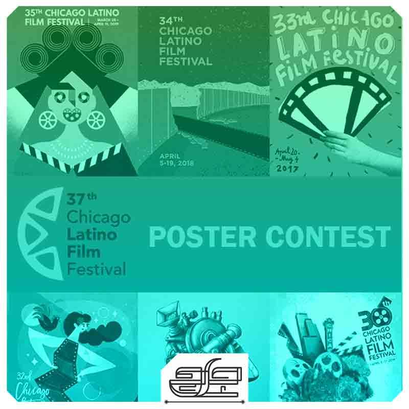 جارچی-؛-فراخوان مسابقه طراحی پوستر 37مین فستیوال فیلم لاتین شیکاگو 2021 (37th Chicago Latino Film Festival POSTER CONTEST)