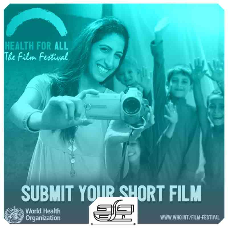 جارچی-؛-فراخوان دومین جشنواره فیلم بهداشت برای همه 2021 (2nd Health for All Film Festival)