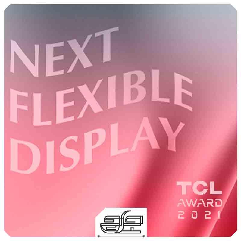 جارچی-؛-فراخوان جشنواره بین المللی طراحی تی سی ال 2021 (TCL Awards)