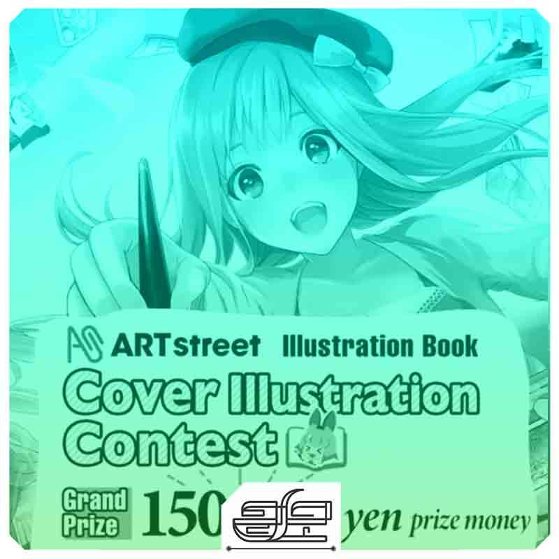جارچی-؛-فراخوان مسابقه بین المللی تصویرسازی جلدکتاب آرت استریت 2021 (ART street Illustration Book cover illustration)